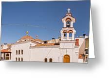 Lerapetra Church Square Pano Greeting Card