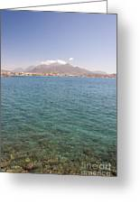 Lerapetra From Across The Bay Greeting Card