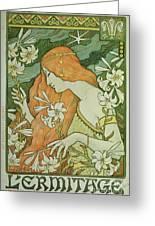 Lermitage Greeting Card