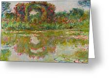 Les Arceaux De Roses. Giverny Greeting Card