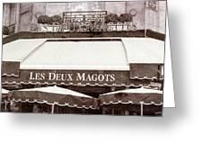 Les Deux Magots - #2 Greeting Card