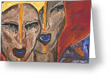 Les Visages I Greeting Card