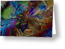 Let The Earth Bring Forth Greeting Card