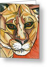 Let The Lioness Arise Greeting Card