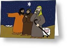 Let's Go To Bethlehem Greeting Card