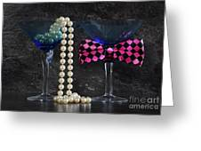 Lets Party Vintage Blue Martini Glasses On Black Sla Greeting Card