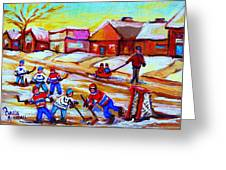 Lets Play Hockey Greeting Card