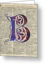 Letter B Monogram Greeting Card