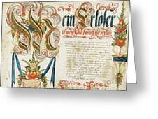 Letter With Signature Greeting Card