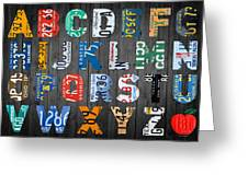 Letters Of The Alphabet Recycled Vintage License Plate Art With Apple Colorful School Nursery Kids Room Print Greeting Card