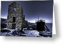 Levant Mine In Blue Greeting Card