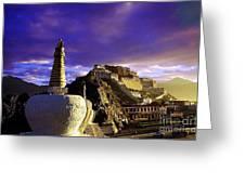 Lhasa Greeting Card