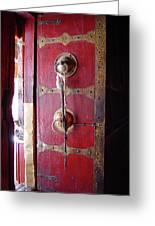 Lhasa Temple Door Greeting Card