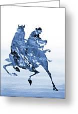 Li Shang-blue Greeting Card
