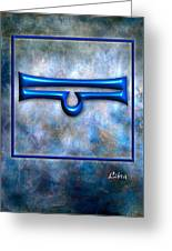 Libra  Greeting Card by Mauro Celotti