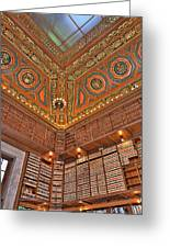 Library Details Greeting Card