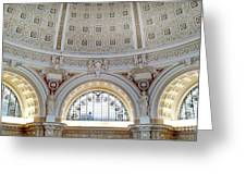 Library Of Congress 1 Greeting Card