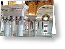 Library Of Congress 2 Greeting Card