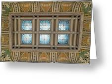 Library Of Congress Ceiling  Greeting Card