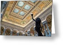 Library Of Congress Great Hall IIi Greeting Card