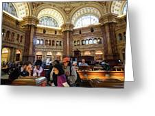 Library Of Congress, Main Reading Room, Jefferson Building - 2 Greeting Card