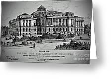Library Of Congress Proposal 2 Greeting Card