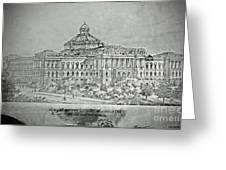 Library Of Congress Proposal 3 Greeting Card