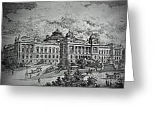 Library Of Congress Proposal 5 Greeting Card