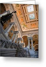 Library Of Congress Vii Greeting Card