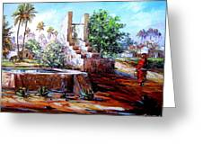 Libyan Farm Greeting Card