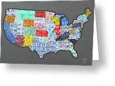 License Plate Map Of The United States Edition 2016 On Steel Background Greeting Card