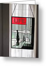 Life Cover By Ed Clark Greeting Card