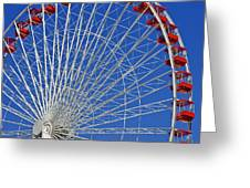 Life Is Like A Ferris Wheel Greeting Card by Christine Till