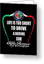 Life Is Too Short With Boring Car Greeting Card