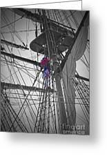 Life On The Ropes Greeting Card