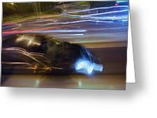 Light Car   Carrosse De Lumiere Greeting Card