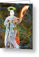 Light Dance Greeting Card