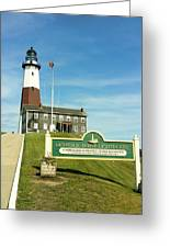 Light House At Montauk Point Greeting Card
