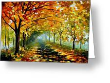 Light In The Fog Greeting Card