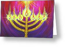 Light Of Life Greeting Card by Nancy Cupp