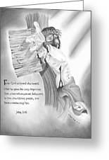 Light Of Salvation Greeting Card by Christopher Brooks