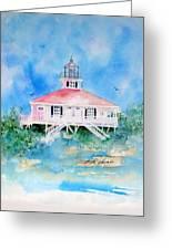 Lighthouse At Boca Grand Island Fl Greeting Card