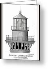 Lighthouse Detail Greeting Card