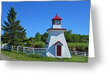Lighthouse Landscape Two Greeting Card