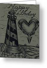 Lighthouse Out In The Sea Greeting Card