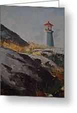 Lighthouse Peggys Cove Ns Greeting Card