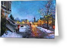 Lights On Elmwood Ave Greeting Card