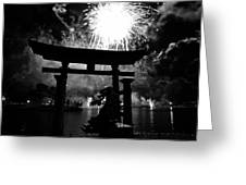 Lights Over Japan Greeting Card