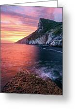 Ligurian Sunset - Vertical Greeting Card