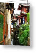 Lijiang Back Canal Greeting Card